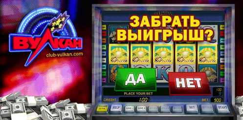 Игровых Автоматов Онлайн Секреты